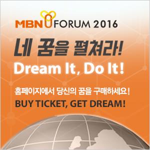 매경미디어 창간 50주년 MBN Hero Concert. 국내 최정상 K-POP 가수 총 출동. 2015.11.25 19:30(수) 잠실 실내 체육관