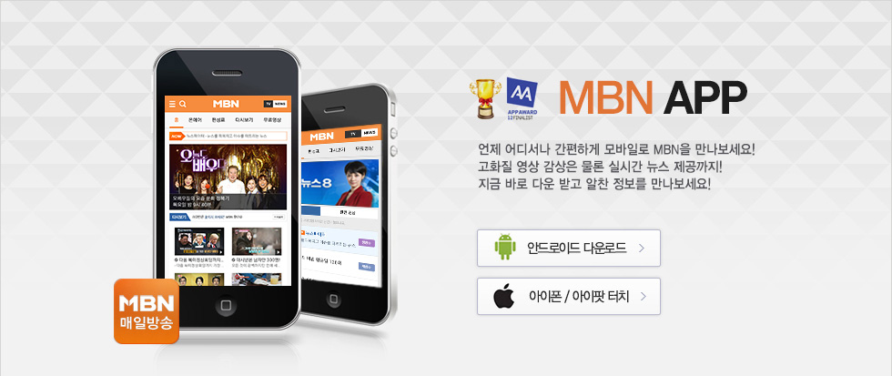 NewMedia_mbnapp