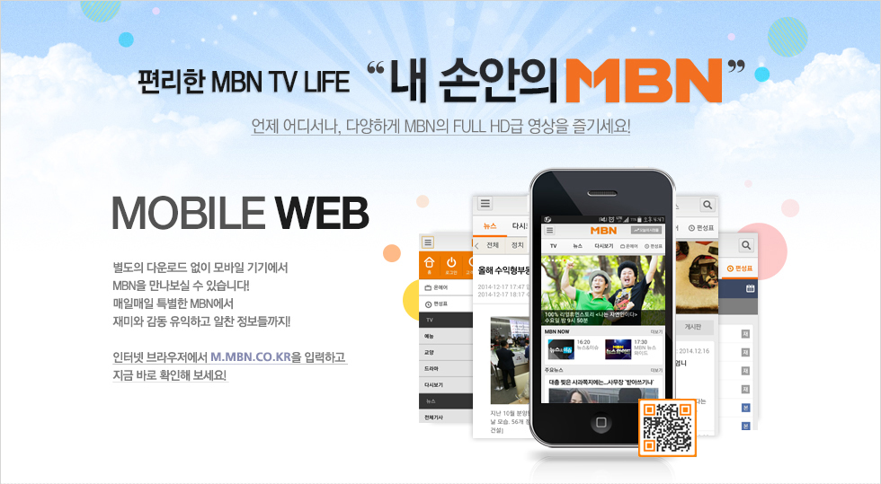 mobleweb