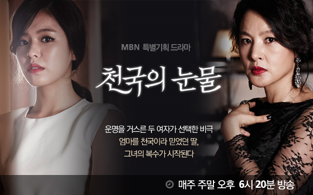 http://www.mbn.co.kr/pages/vod/programMain.php?progCode=669