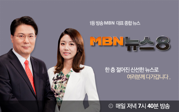 http://www.mbn.co.kr/pages/vod/programContents.php?progCode=552&menuCode=2636