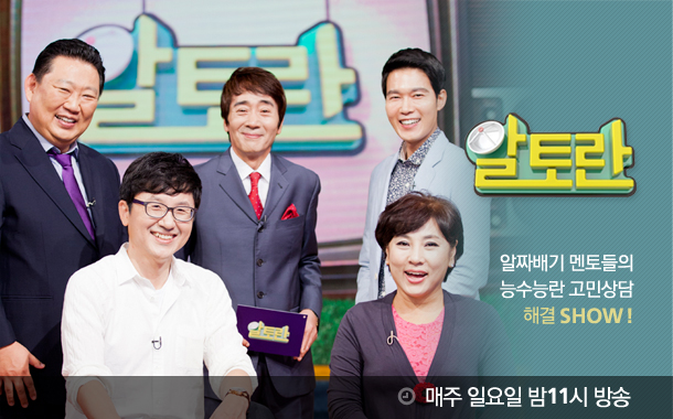 http://www.mbn.co.kr/pages/vod/programMain.php?progCode=671