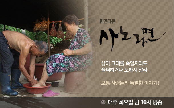 http://www.mbn.co.kr/pages/vod/programMain.php?progCode=564