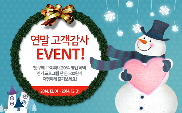http://mbn.mk.co.kr/pages/event/2014vodevent.mbn