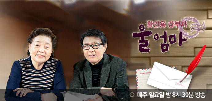 http://www.mbn.co.kr/pages/vod/programMain.php?progCode=680