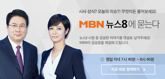 http://www.mbn.co.kr/pages/vod/programContents.php?progCode=552&menuCode=2646
