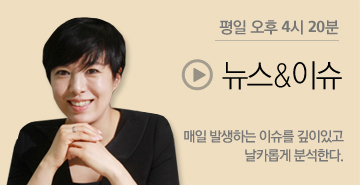 http://www.mbn.co.kr/pages/vod/programContents.php?progCode=667&menuCode=4160