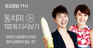 http://www.mbn.co.kr/pages/vod/programContents.php?progCode=593&menuCode=3179&bcastSeqNo=1082600