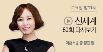 http://www.mbn.co.kr/pages/vod/programContents.php?progCode=614&menuCode=3452&bcastSeqNo=1082366