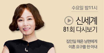 http://www.mbn.co.kr/pages/vod/programContents.php?progCode=614&menuCode=3452&bcastSeqNo=1082908