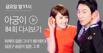 http://www.mbn.co.kr/pages/vod/programContents.php?progCode=613&menuCode=3439&bcastSeqNo=1084677