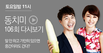 http://www.mbn.co.kr/pages/vod/programContents.php?progCode=593&menuCode=3179&bcastSeqNo=1084732