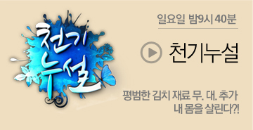 http://www.mbn.co.kr/pages/vod/programContents.php?progCode=577&menuCode=2971&bcastSeqNo=1085708