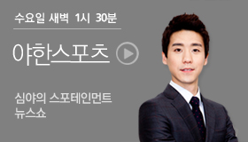 http://www.mbn.co.kr/pages/vod/programMain.php?progCode=642