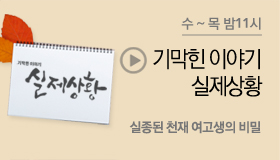 http://www.mbn.co.kr/pages/vod/programContents.php?progCode=657&menuCode=4017&bcastSeqNo=1092996