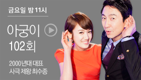 http://www.mbn.co.kr/pages/vod/programContents.php?progCode=613&menuCode=3439&bcastSeqNo=1093072