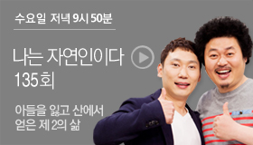 http://www.mbn.co.kr/pages/vod/programContents.php?progCode=592&menuCode=3166&bcastSeqNo=1093891
