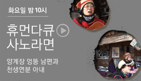 http://www.mbn.co.kr/pages/vod/programContents.php?progCode=564&menuCode=2801&bcastSeqNo=1094654