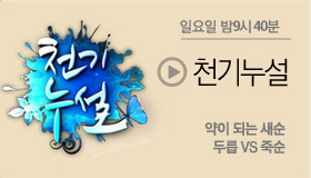 http://www.mbn.co.kr/pages/vod/programContents.php?progCode=577&menuCode=2971&bcastSeqNo=1096482