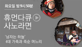 http://www.mbn.co.kr/pages/vod/programContents.php?progCode=564&menuCode=2801&bcastSeqNo=1096666