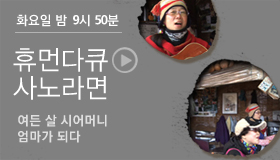 http://www.mbn.co.kr/pages/vod/programContents.php?progCode=564&menuCode=2801&bcastSeqNo=1101365