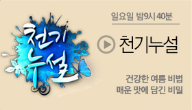 http://www.mbn.co.kr/pages/vod/programContents.php?progCode=577&menuCode=2971&bcastSeqNo=1102269
