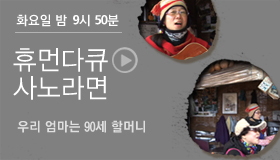http://www.mbn.co.kr/pages/vod/programContents.php?progCode=564&menuCode=2801&bcastSeqNo=1103961