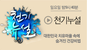 http://www.mbn.co.kr/pages/vod/programContents.php?progCode=577&menuCode=2971&bcastSeqNo=1106022