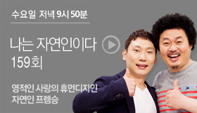 http://www.mbn.co.kr/pages/vod/programContents.php?progCode=592&menuCode=3166&bcastSeqNo=1106310