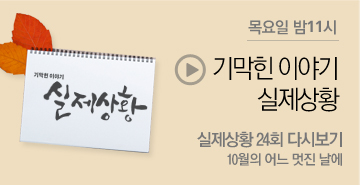 http://www.mbn.co.kr/pages/vod/programContents.php?progCode=657&menuCode=4017&bcastSeqNo=1082460