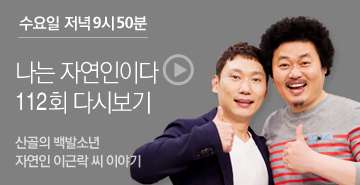 http://www.mbn.co.kr/pages/vod/programContents.php?progCode=592&menuCode=3166&bcastSeqNo=1082907