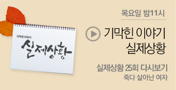 http://www.mbn.co.kr/pages/vod/programContents.php?progCode=657&menuCode=4017&bcastSeqNo=1082990