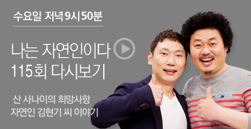 http://www.mbn.co.kr/pages/vod/programContents.php?progCode=592&menuCode=3166&bcastSeqNo=1084490