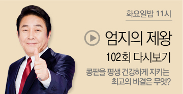 http://www.mbn.co.kr/pages/vod/programContents.php?progCode=594&menuCode=3192&bcastSeqNo=1086260