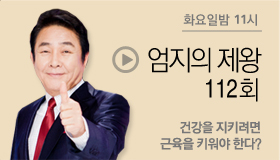 http://www.mbn.co.kr/pages/vod/programContents.php?progCode=594&menuCode=3192&bcastSeqNo=1090780