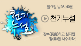 http://www.mbn.co.kr/pages/vod/programContents.php?progCode=577&menuCode=2971&bcastSeqNo=1091164