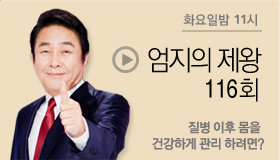http://www.mbn.co.kr/pages/vod/programContents.php?progCode=594&menuCode=3192&bcastSeqNo=1092839