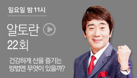http://www.mbn.co.kr/pages/vod/programContents.php?progCode=671&menuCode=4216&bcastSeqNo=1093192