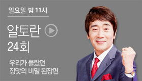 http://www.mbn.co.kr/pages/vod/programContents.php?progCode=671&menuCode=4216&bcastSeqNo=1094092