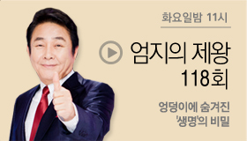 http://www.mbn.co.kr/pages/vod/programContents.php?progCode=594&menuCode=3192&bcastSeqNo=1093815