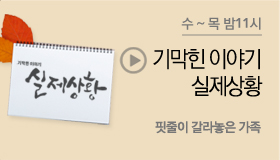 http://www.mbn.co.kr/pages/vod/programContents.php?progCode=657&menuCode=4017&bcastSeqNo=1094373