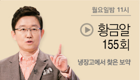 http://www.mbn.co.kr/pages/vod/programContents.php?progCode=578&menuCode=2984&bcastSeqNo=1094591