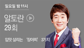 http://www.mbn.co.kr/pages/vod/programContents.php?progCode=671&menuCode=4216&bcastSeqNo=1096483