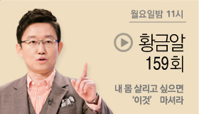 http://www.mbn.co.kr/pages/vod/programContents.php?progCode=578&menuCode=2984&bcastSeqNo=1096567