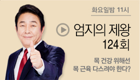 http://www.mbn.co.kr/pages/vod/programContents.php?progCode=594&menuCode=3192&bcastSeqNo=1096667