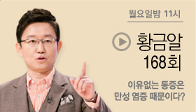 http://www.mbn.co.kr/pages/vod/programContents.php?progCode=578&menuCode=2984&bcastSeqNo=1101278