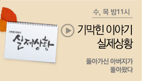 http://www.mbn.co.kr/pages/vod/programContents.php?progCode=657&menuCode=4017&bcastSeqNo=1101552