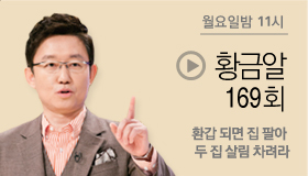 http://www.mbn.co.kr/pages/vod/programContents.php?progCode=578&menuCode=2984&bcastSeqNo=1101827