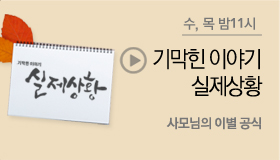http://www.mbn.co.kr/pages/vod/programContents.php?progCode=657&menuCode=4017&bcastSeqNo=1102105