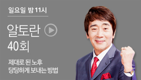 http://www.mbn.co.kr/pages/vod/programContents.php?progCode=671&menuCode=4216&bcastSeqNo=1102270